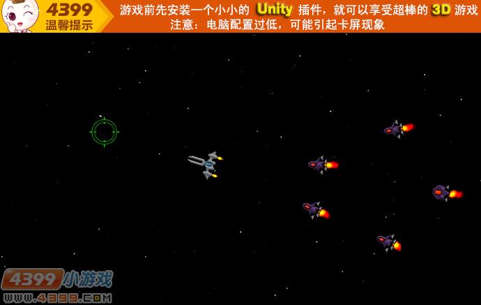 在宇宙空间的飞机大战