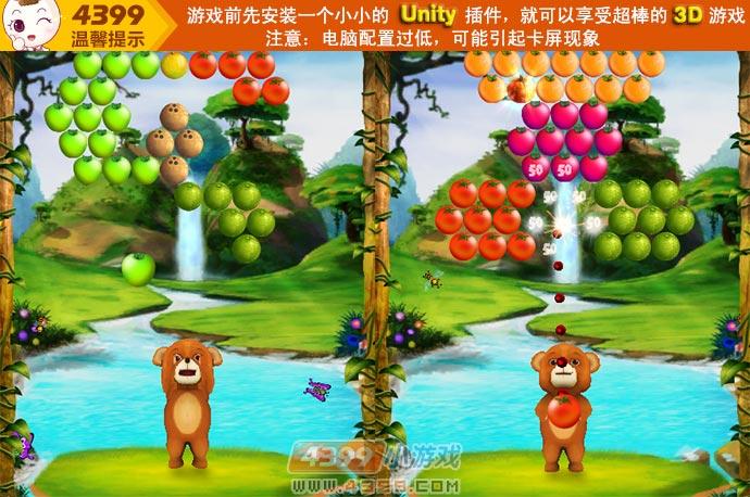 熊熊泡泡龙_在线99小游戏大全_99熊熊泡泡龙小游戏-99
