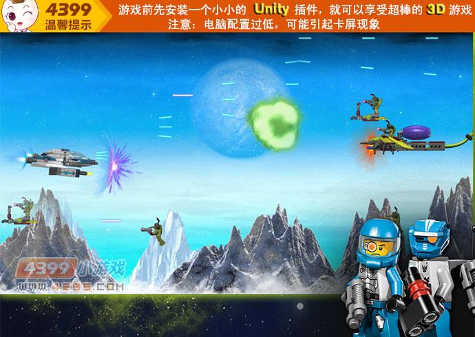 乐高银河战队,乐高银河战队小游戏,4399小游戏 www.4399 ...
