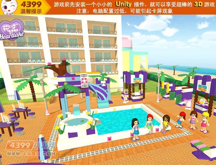 单人小游戏闯关_乐高姐妹游泳池,乐高姐妹游泳池小游戏,4399小游戏 www.4399.com