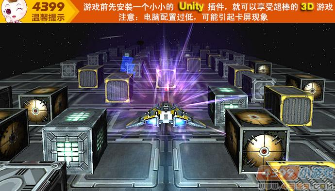 全新宇宙战斗机小游戏