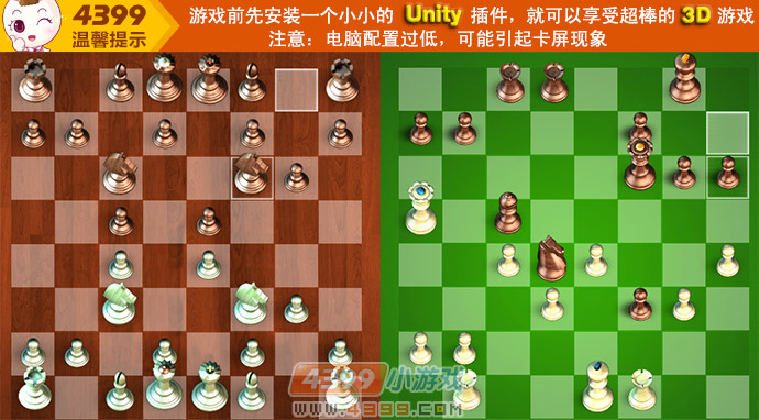 国际象棋是一项比较考验智力与策略的游戏图片