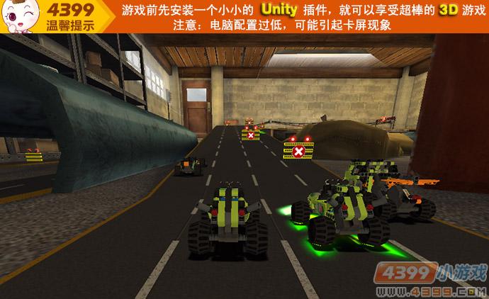 赛车小游戏4399_乐高竞速赛车,乐高竞速赛车小游戏,4399小游戏 www.