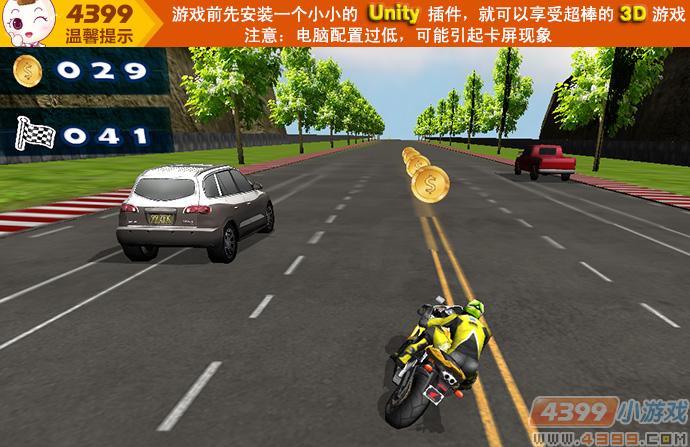 3d摩托模拟驾驶,3d摩托模拟驾驶小游戏