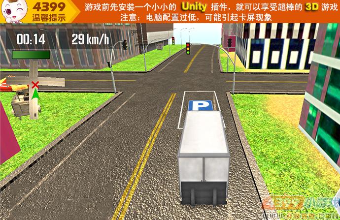 货车模拟驾驶,货车模拟驾驶小游戏