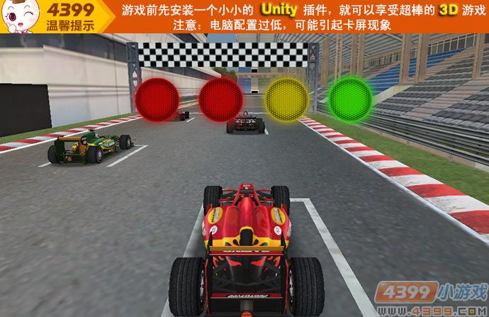 赛车小游戏4399_暴怒街头赛车,暴怒街头赛车小游戏,4399小游戏 www.