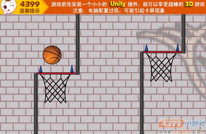 篮球海报素材空白