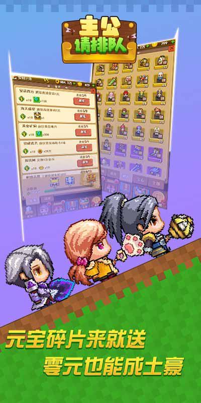 玩家作为主公招募各种古代名将,指挥名将组成长蛇阵进行战斗,自己则在