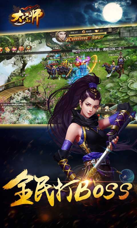 大宗师_大宗师html5游戏_4399h5游戏h.4399.com